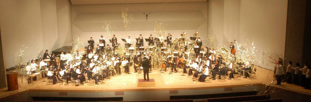 楽団カーニバル2001 混声合唱団 第1回総合音楽祭