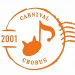 楽団カーニバル2001 第15回総合音楽祭