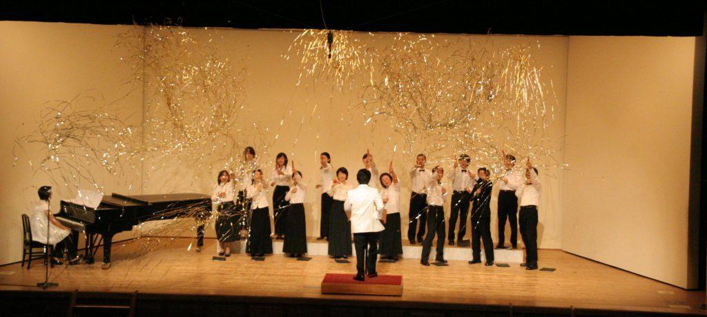 楽団カーニバル2001 混声合唱団 第4回定期演奏会