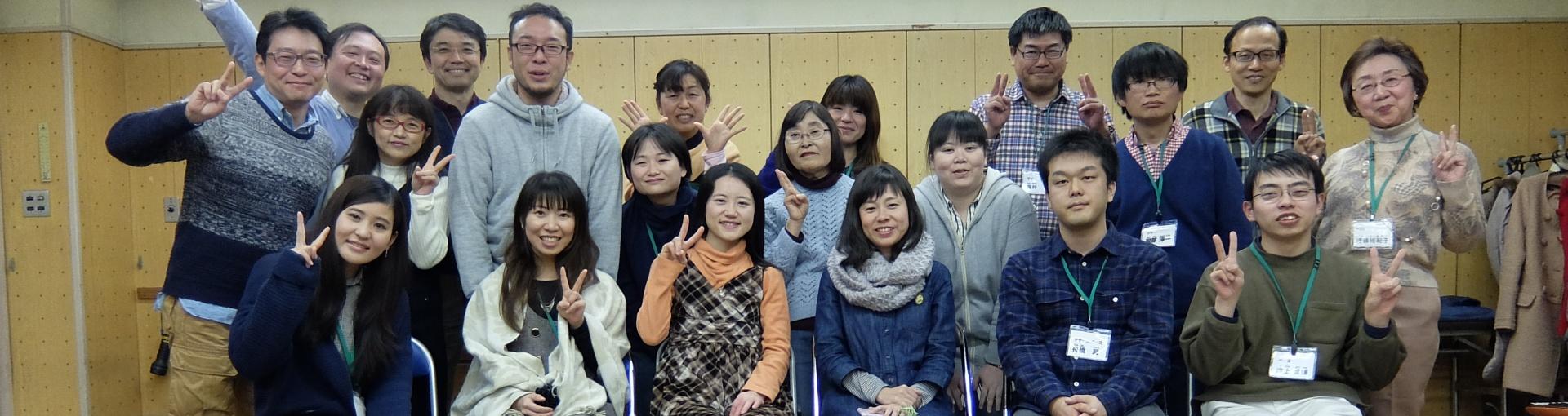 東京の混声合唱団、現在団員募集中!