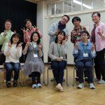 2017年02月12日 合唱練習報告:東京