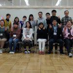 2017年02月26日 合唱練習報告:東京