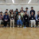 2017年04月30日 合唱練習報告:東京