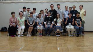2017年07月30日 合唱練習報告:東京