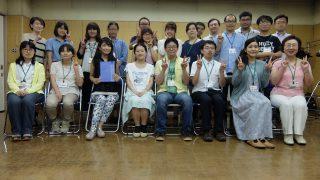 2017年08月06日 合唱練習報告:東京