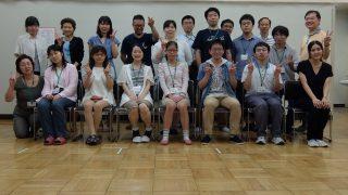 2017年08月27日 合唱練習報告:東京