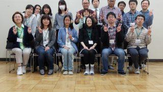 2017年11月05日 合唱練習報告:東京