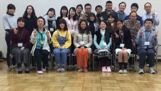 2017年12月10日 合唱練習報告:東京