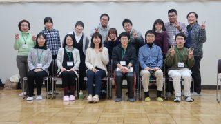 2017年12月24日 合唱練習報告:東京