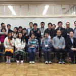 2018年01月14日 合唱練習報告:東京