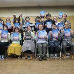 2018年02月04日 合唱練習報告:東京