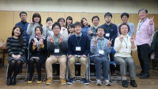 2018年02月18日 合唱練習報告:東京