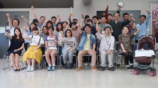 2018年05月20日 合唱練習報告:東京