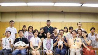 2018年07月29日 合唱練習報告:東京