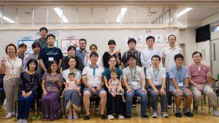 2018年09月16日 合唱練習報告:東京