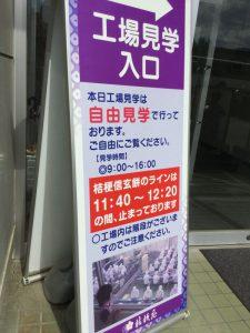 20180924-06