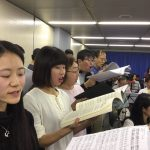 2018年11月17日 合唱練習報告(合同#7):東京