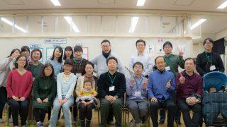 2018年12月09日 合唱練習報告:東京