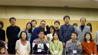 2019年01月20日 合唱練習報告:東京