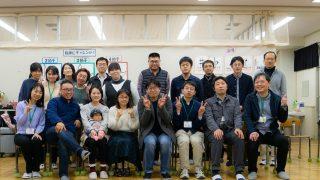 2019年01月27日 合唱練習報告:東京