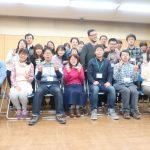 2019年01月06日 合唱練習報告:東京