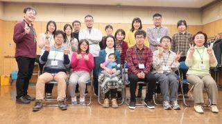 2019年02月03日 合唱練習報告:東京