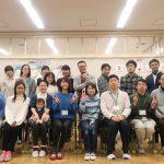 2019年02月10日 合唱練習報告:東京
