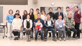 2019年03月03日 合唱練習報告:東京