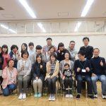 2019年04月14日 合唱練習報告:東京