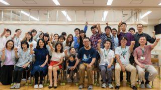 2019年07月21日 合唱練習報告:東京