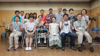 2019年09月08日 合唱練習報告:東京