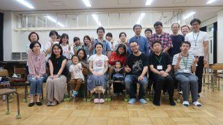 2019年09月22日 合唱練習報告:東京