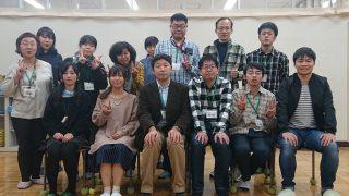 2019年11月10日 合唱練習報告:東京