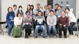 2020年01月12日 合唱練習報告:東京