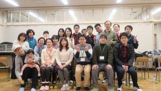 2020年01月19日 合唱練習報告:東京